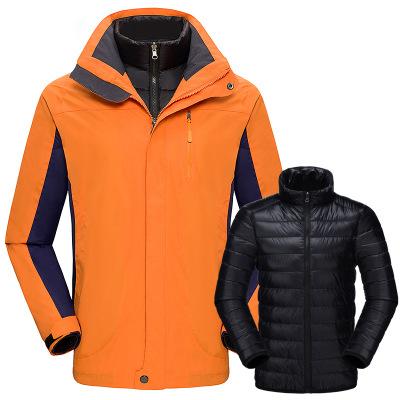 Áo khoác hai mảnh giữ ấm thể thao ngoài trời .