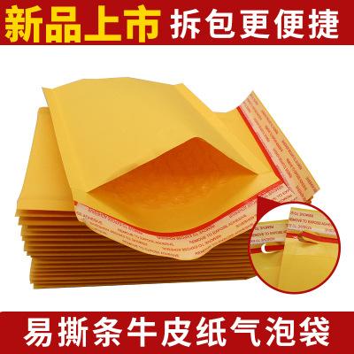 Túi đựng chuyển phát nhanh Express Bubble Envel Bag Chuangxin Shockproof Bọt Bag Kraft Bubble Bag Ba
