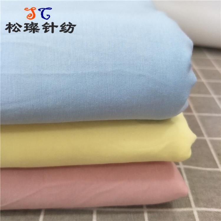 SONGZHEN Vải dệt kim Chất liệu cotton dày 40s Odell siêu trơn cảm giác áo thun dệt kim áo len chải k