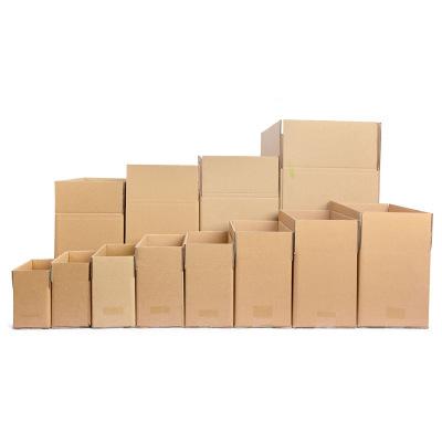 Thùng giấy Nhà máy bán buôn bưu chính chuyển phát nhanh gói đóng gói carton nhỏ di chuyển carton tùy