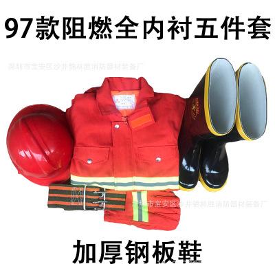 Trang phục chống cháy Dịch vụ chữa cháy 97 chiến đấu phù hợp với chất chống cháy cách nhiệt phù hợp