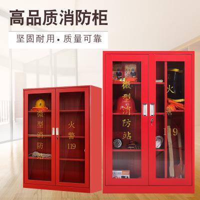 Hộp đựng vòi chữa cháy Tủ lửa kết hợp có khóa Micro trạm cứu hỏa Trang web tủ chữa cháy khẩn cấp tùy
