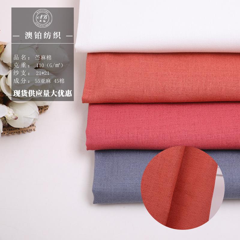 AOBO Vải Hemp ( Ramie) 21 * 21 ramie vải cotton vải bố vải bố vải thời trang giản dị