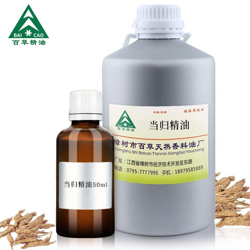 HANFANGCAO NLSX dầu thực vật Nhà máy sản xuất tinh dầu duy nhất hàng loạt trực tiếp tập trung cao ch
