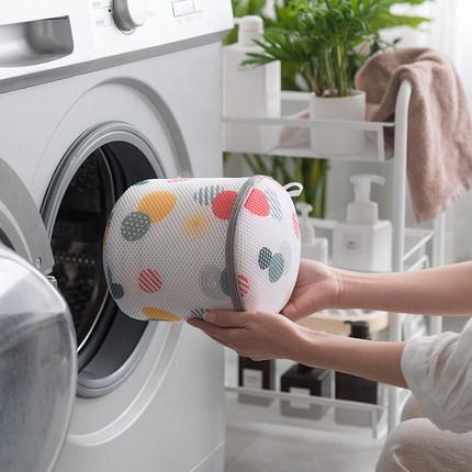 YOU FEN Túi đựng áo lót Túi đựng đồ giặt trong nhà túi lưới lớn túi giặt máy giặt túi lưới đặc biệt