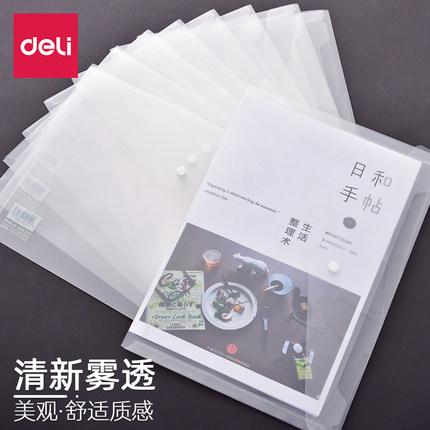 deli Đồ dùng tài vụ Túi đựng hồ sơ hiệu quả trong suốt thư mục a4 Túi lưu trữ giấy sinh viên văn phò