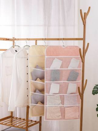 Dichang Túi đựng quần lót Bra tủ quần áo lưu trữ đồ lót hai mặt treo đồ lót vớ treo tường tạo tác tủ