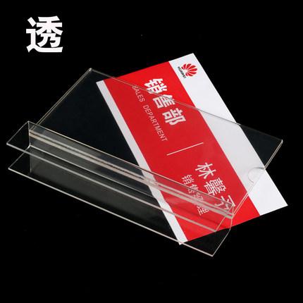 Bảng hiệu kim loại Vị trí thẻ bài acrylic thành viên cấp phép bàn bàn hai mặt ghế ngồi liệt kê tùy c