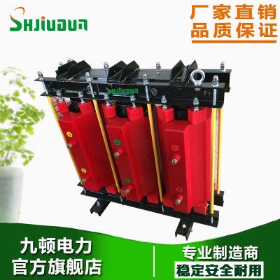 kháng trở  Lò phản ứng điện áp cao Thượng Hải