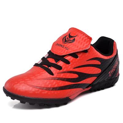 Giày thể thao dành cho vận động ngoài trời