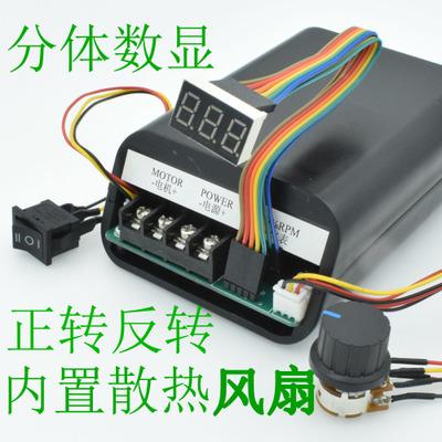 Thiết bị điều chỉnh tốc độ Mô-đun điều khiển động cơ DC mô-đun chuyển đổi quay ngược chuyển đổi hiển