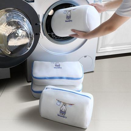 YOU FEN Túi đựng áo lót Máy giặt lớn túi lưới đặc biệt hộ gia đình giặt lưới đồ lót túi giặt túi chố