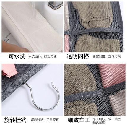 Dichang Túi đựng quần lót Vớ đồ lót lưu trữ túi áo ngực nữ đặt bên trong phân vùng tủ quần áo hoàn t