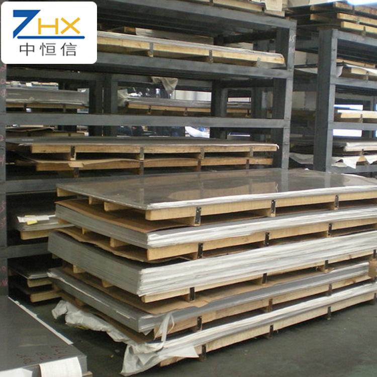 Vật liệu kim loại Cuộn thép không gỉ 430 Taigang 430 giá vật liệu Taigang 430 cuộn thép không gỉ