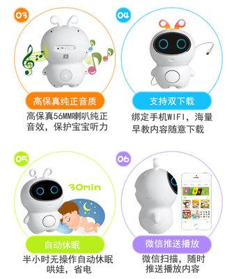 Robot kể chuyện thông minh Xiaobai cho bé .