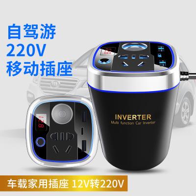 Thiết bị biến áp  Xe Ailan công suất cao biến tần xe chuyển đổi điện Giao diện USB 12 V / 24 V biến