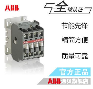 Công tắc tơ ABB Một loạt công tắc tơ A12-30-01 * 24V 50 / 60Hz; 10050957