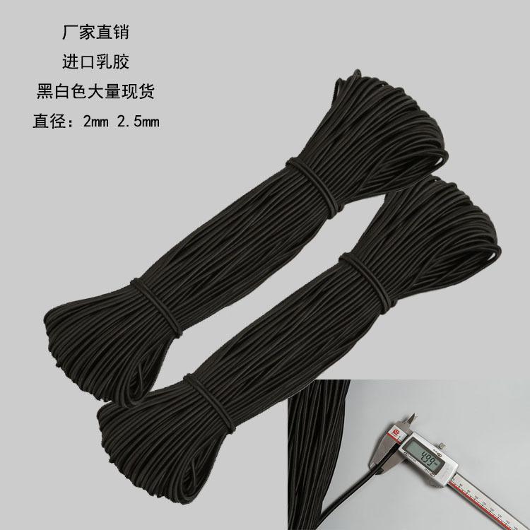 GAOTIANLI đai , dây , chỉ Nhà sản xuất bán buôn dải đàn hồi màu đồ lót đàn hồi polyester dải đàn hồi