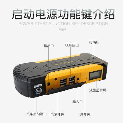 Bộ khởi động động cơ Xe khẩn cấp khởi động điện 12V điện thoại di động ắc quy ắc quy sạc đa chức năn