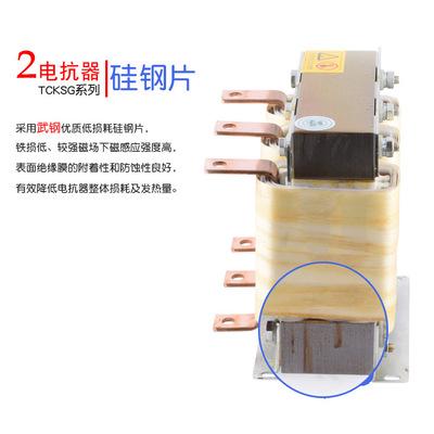kháng trở  Biến tần hỗ trợ lò phản ứng 110KW / 132KW / 500A lò phản ứng vào và ra Lò phản ứng đầu và