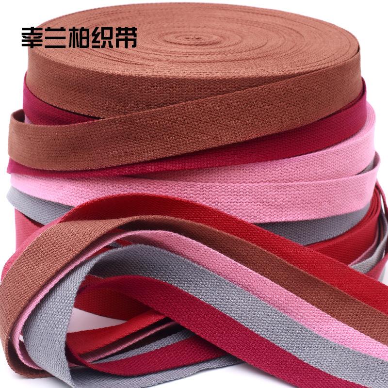 XLB đai dệt Polyester và cotton vải vải trắng túi vải polyester màu đồng bằng vành đai bảo vệ môi tr