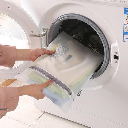 YOU FEN Túi đựng áo lót Máy giặt lớn giặt túi giặt áo len giặt túi lưới net túi chống biến dạng bảo