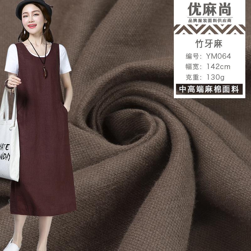 YOUMASHANG Vải Hemp ( Ramie) Spot Vải cotton tự nhiên Vải nanh tre Mùa xuân và mùa hè Phụ nữ ăn mặc
