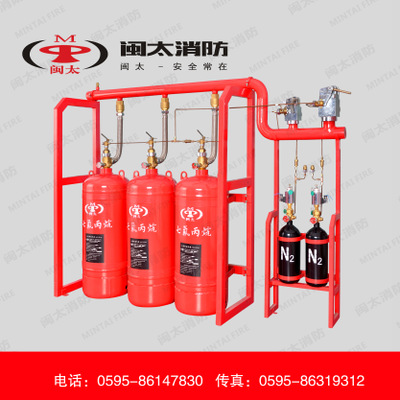 Bình chữa cháy Heptafluoropropane chữa cháy khí nhóm xi lanh Thiết bị chữa cháy nhóm Heptafluoroprop