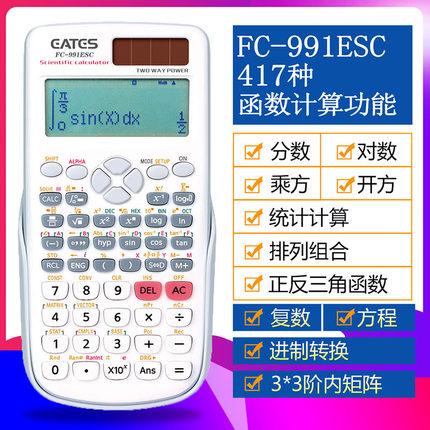 Máy tính  Ida thời gian khoa học máy tính đa năng kiểm tra học sinh kỹ thuật đặc biệt máy tính học s