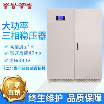Thiết bị ổn áp cung cấp điện 380V độ chính xác cao AC 20-1000kva