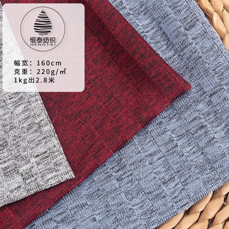 HENGTAI Vải Rib bo 220g polyester căng vải dệt kim sườn quần thời trang giản dị vải 8 * 8 băng lụa v
