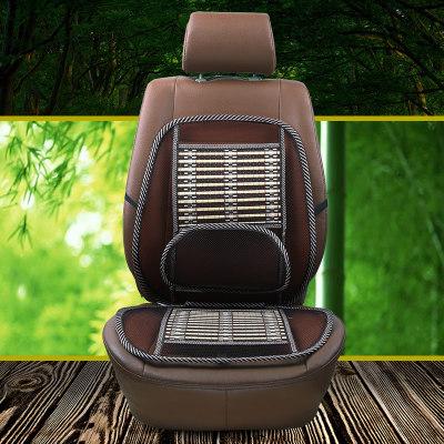 JUEDAI Đệm massage Mùa hè mới xe eo tre dây thắt lưng đệm đơn xe băng lụa đệm bốn mùa pad đệm thoáng