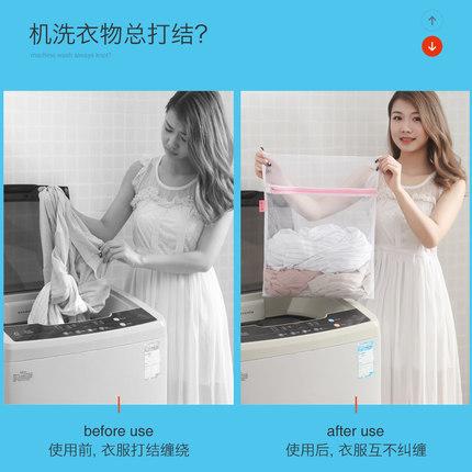 YOU FEN Túi đựng áo lót Túi giặt túi chăm sóc tốt lưới đặt túi áo ngực giặt quần áo đồ lót túi giặt