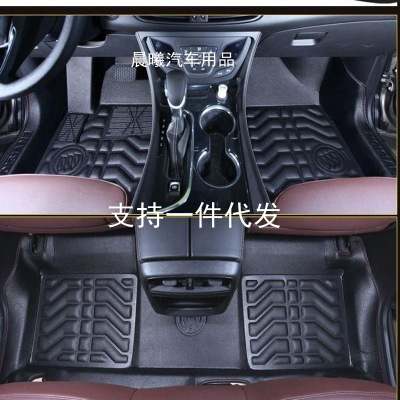 CHENXI Bộ khung khuếch tán khí Nhà sản xuất bán buôn thảm xe chuyên dụng cho BYD F3F0 tốc độ sắc nét