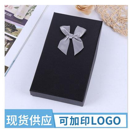 Long Hao hộp giấy âm dương Ribbon ví dài hộp thế giới bao gồm hộp quà tặng hình chữ nhật kinh doanh