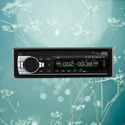 Jinshida Máy Radio JSD520 Bluetooth Car MP3 Player Bluetooth Điện thoại rảnh tay Radio Radio thay vì