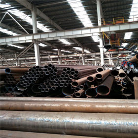 Tiangang Ống đúc Dàn ống thép Q345B Tiangang