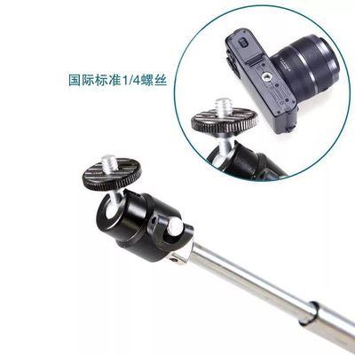 Chân giá đỡ  Đáy phẳng hình cầu nhỏ nền tảng Chân máy mini Chân đế điện thoại di động Yuntai dính bó