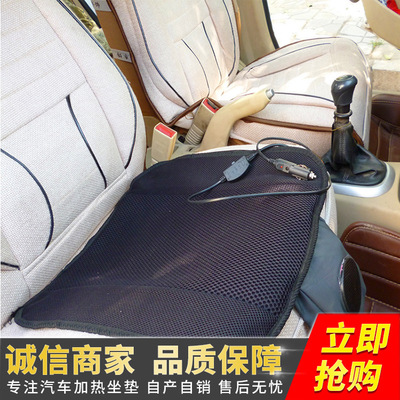 Đệm làm mát ghế ngồi xe hơi , văn phòng Thông gió 24 V