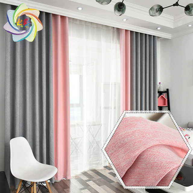 QICAI Vải rèm cửa Hiện đại tối giản rắn màu rèm vải khâu nhiều màu tùy chọn màn phòng khách phòng ng