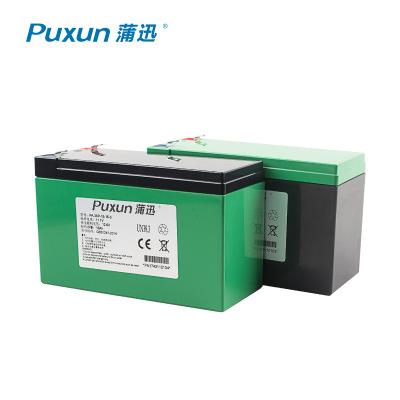 Pin Lithium-ion 12 V / 6AH8AH10AH12AH15AH