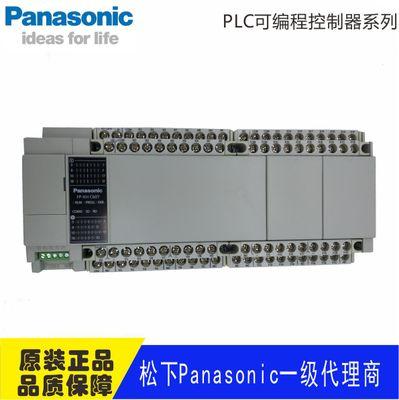 giao diện giữa người và máy ( HMI) Đại lý cấp độ tại chỗ PLC PLC AFPXHC60T Bộ điều khiển lập trình Đ