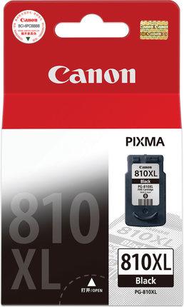 Canon Hộp mực nước Hộp mực máy in Canon 810 chính hãng MP258 MP276 MP496 MX328 MX338 PG-810XL Đen CL