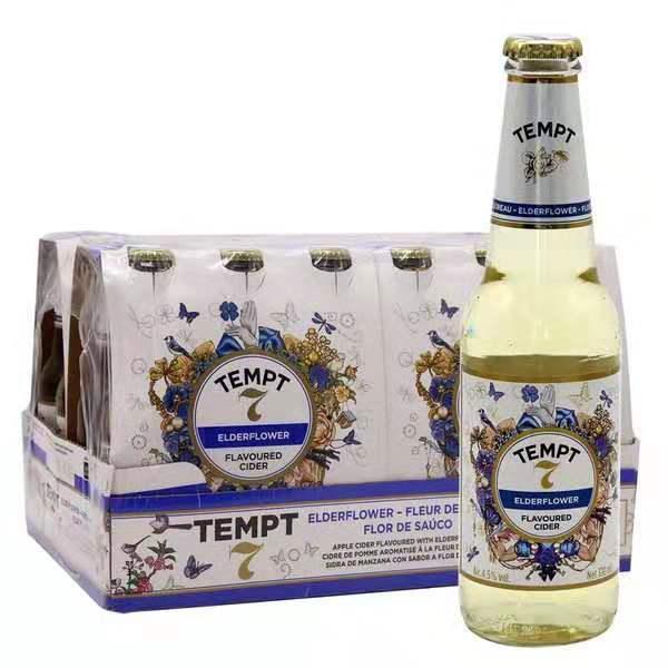 YOUHUO NLSX bia Cám dỗ Đan Mạch số 7 Rượu vang Tây TEMPT Cám dỗ số 7 Bia Elderberry Hương vị 330ml *