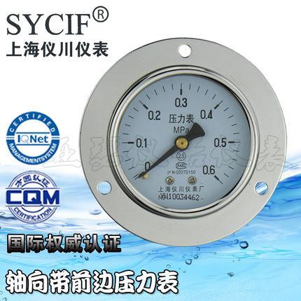 BODA Đồng hồ đo áp suất  Đồng hồ đo áp suất trước vành đai trục Y-60ZT M10 * 1 M14 * 1.5 1/8 Đồng hồ
