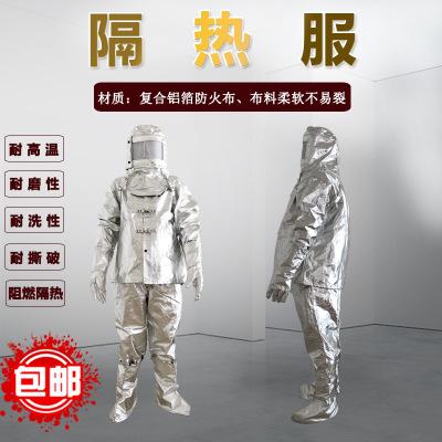 Trang phục chống cháy Sanan chống cháy phù hợp với 1000 ° C cứu hỏa cách nhiệt phù hợp với ánh sáng