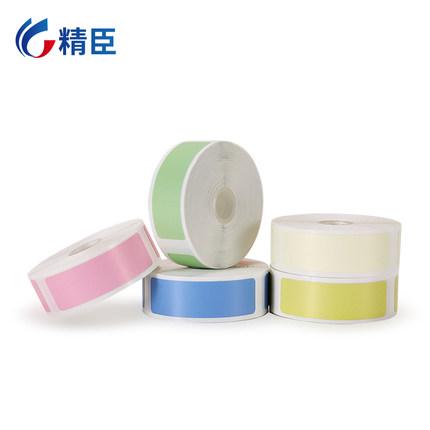 Tem dán in mã vạch  Jingchen D11 nhãn giấy siêu thị hàng hóa giá thẻ mã vạch giá nhãn dán thực phẩm