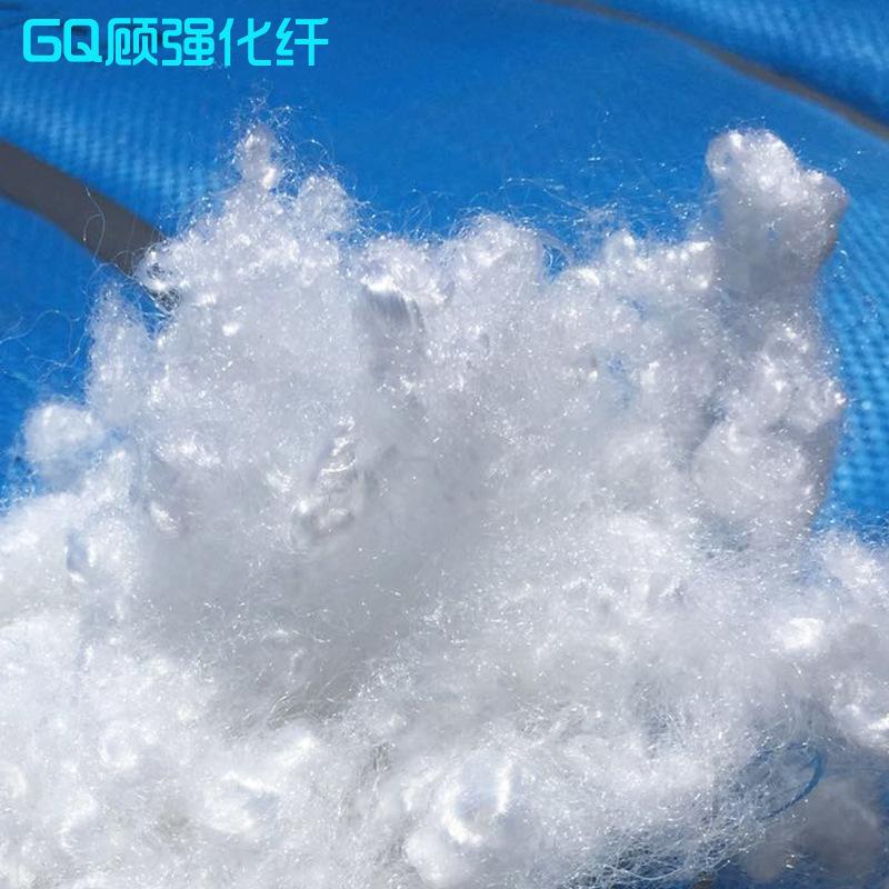 GUQIANG Vật liệu lót may mặc Nhà máy Gu Qiang bán hàng trực tiếp bông ba chiều cotton thô 15D búp bê