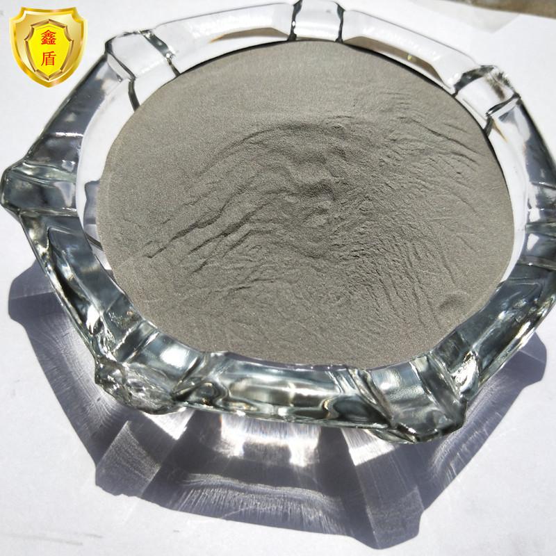 Bột kim loại Bột coban Kim loại siêu mịn có độ tinh khiết cao Hình cầu coban Bột micron nano coban B