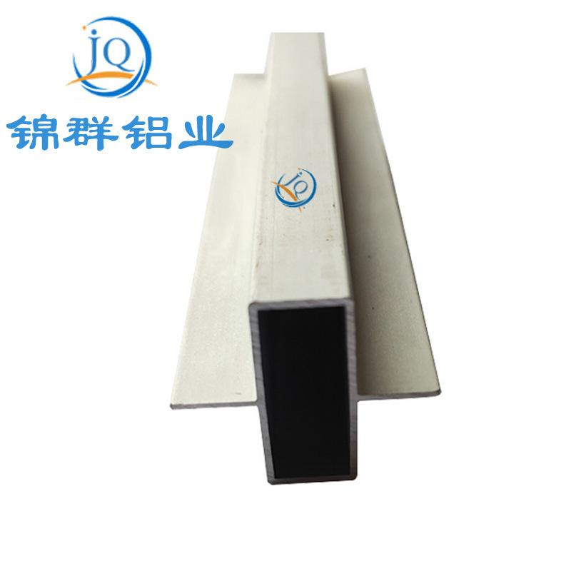 JQ NLSX Nhôm Nhà máy sản xuất nhôm thủ công hồ sơ bán hàng trực tiếp bằng nhôm từ tấm nhôm thủ công